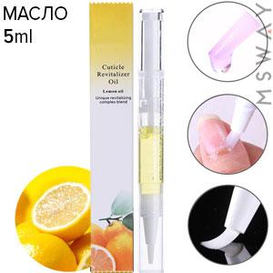 Масло для кутикулы увлажняющее в стике Lemon Oil (лимон)