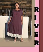Красивое женское длинное платье декорированное роскошным кружевом - макраме батал с 48 по 98