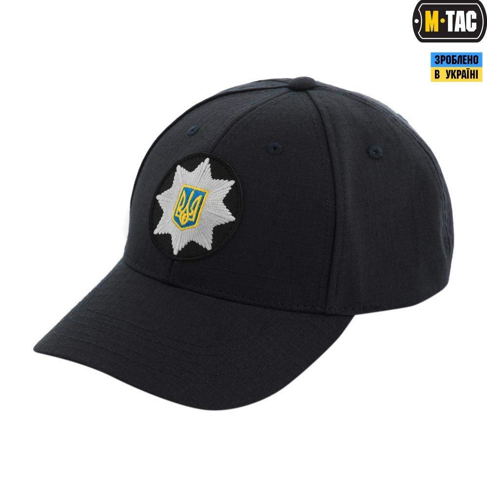 M-Tac бейсболка Police рип-стоп dark navy blue