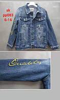 Джинсовые куртки для девочек оптом, Setty Koop , 6-16 рр.