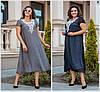 Довге котоновое плаття Батал до 56 р 19680