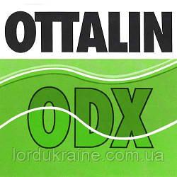 Активный поглотитель неприятных запахов ОТТАЛИН ОДХ (10 кг)