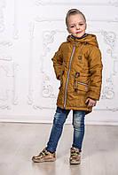 Детская водонепроницаемая куртка, фото 1
