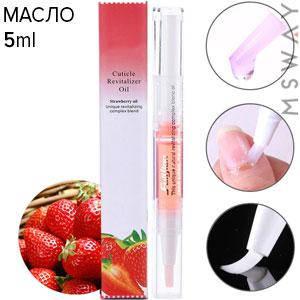 Масло для кутикулы увлажняющее в стике Strawberry Oil (клубника), фото 2