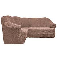 Чехол натяжной на угловой диван без оборки  MILANO капучино 205. Чехол полностью обтянет ваш диван!!!