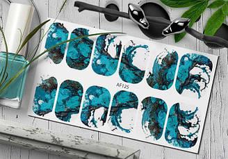 Слайдер-дизайн №  AF125
