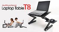 Раскладной столик трансформер для ноутбука LAPTOP TABLE T8, фото 1