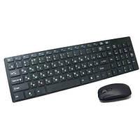 Комплект беспроводная клавиатура + мышка   Комплект бездротова клавіатура + мишка WIRELESS K06, фото 1