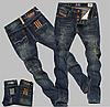 Чоловічі джинси.Арт.01401