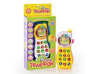 Развивающая игрушка Умный телефон 0101RU
