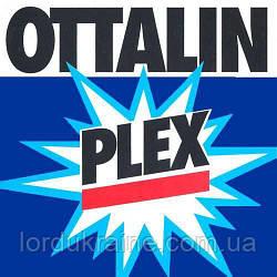 Комплексний препарат для видалення вапняного нальоту та інших нашарувань ОТТАЛИН ПЛЕКС (50 кг)