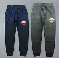 Спортивные брюки для мальчиков Grace оптом , 134-164 pp.  {есть:134,140,146,152,158,164}