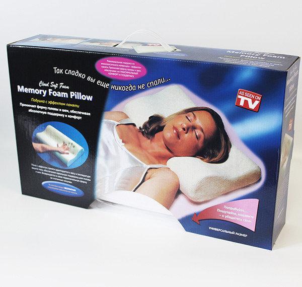 Ортопедическая  подушка | Ортопедична подушка | Подушка Memory Pillow (Реплика)
