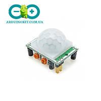 Датчик движения для Arduino HC-SR501 инфракрасный датчик (Качество)