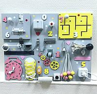 ОРИГИНАЛЬНЫЙ ПОДАРОК ДЛЯ ДЕВОЧКИ!!! Бизиборд-развивающая игрушка,65* (развивающая доска, ексклюзивный подарок)