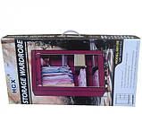 Тканевый шкаф-органайзер для одежды 2 секции., фото 5