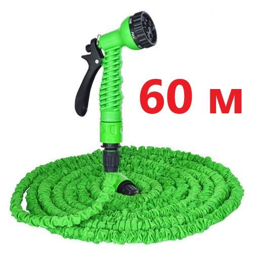 Чудо шланг | растяжной | компактный | садовый | поливочный X-hose 60метров (200 fut)