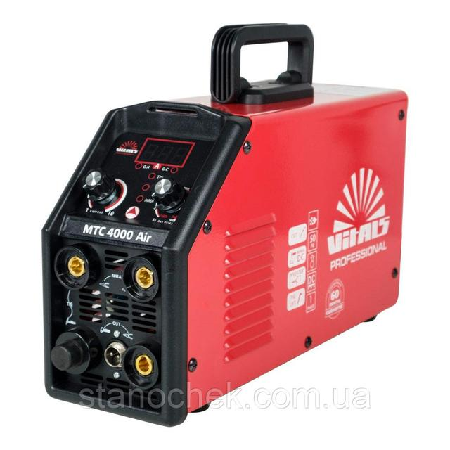 Плазморез Vitals Professional MTC 4000 K Air