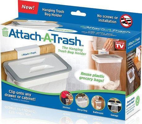 Мусорное ведро Attach-A-Trash | навесной держатель мешка для мусора