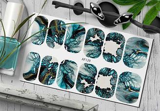 Слайдер-дизайн №  AF129