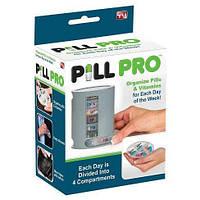 Органайзер для таблеток на 7 дней PILL PRO | таблетница | контейнер для таблеток, фото 1