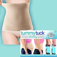 Моделирующий утягивающий пояс для похудения / Пояс для схуднення  Tummy Tuck | Тамми Так, фото 1