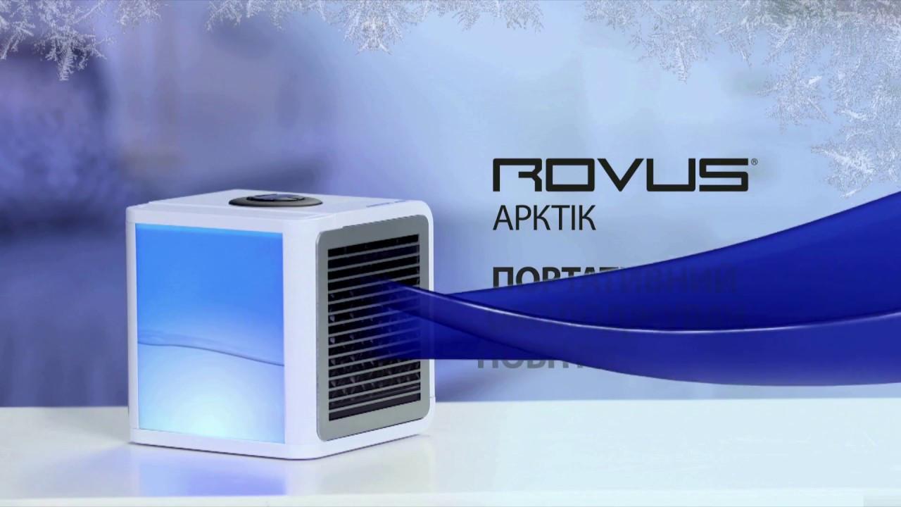 Портативный охладитель воздуха Arctic Rovus Мини кондиционер и увлажнитель (Реплика)