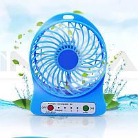 Мини вентилятор с аккумулятором|Міні вентилятор з акумулятором Mini fan (Синий)