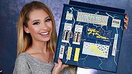 Подарочный набор косметики / Подарунковий набір косметики Kylie Weather Collection / синий / Кайли