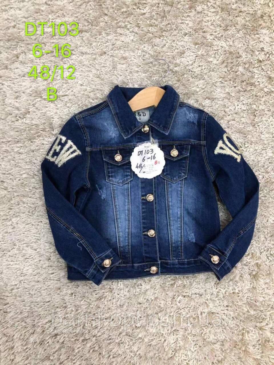 Джинсовые куртки для девочек оптом, S&D, 6-16 рр.