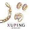 Бижутерия Xuping: самая популярная бижутерия во всем мире