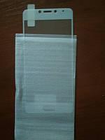 3D защитное стекло Meizu  m5c /white