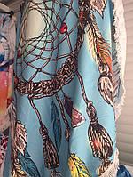 Круглое пляжное полотенце с бахромой 275грн