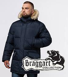 Braggart Titans 2084   Мужская теплая куртка большого размера темно-синяя