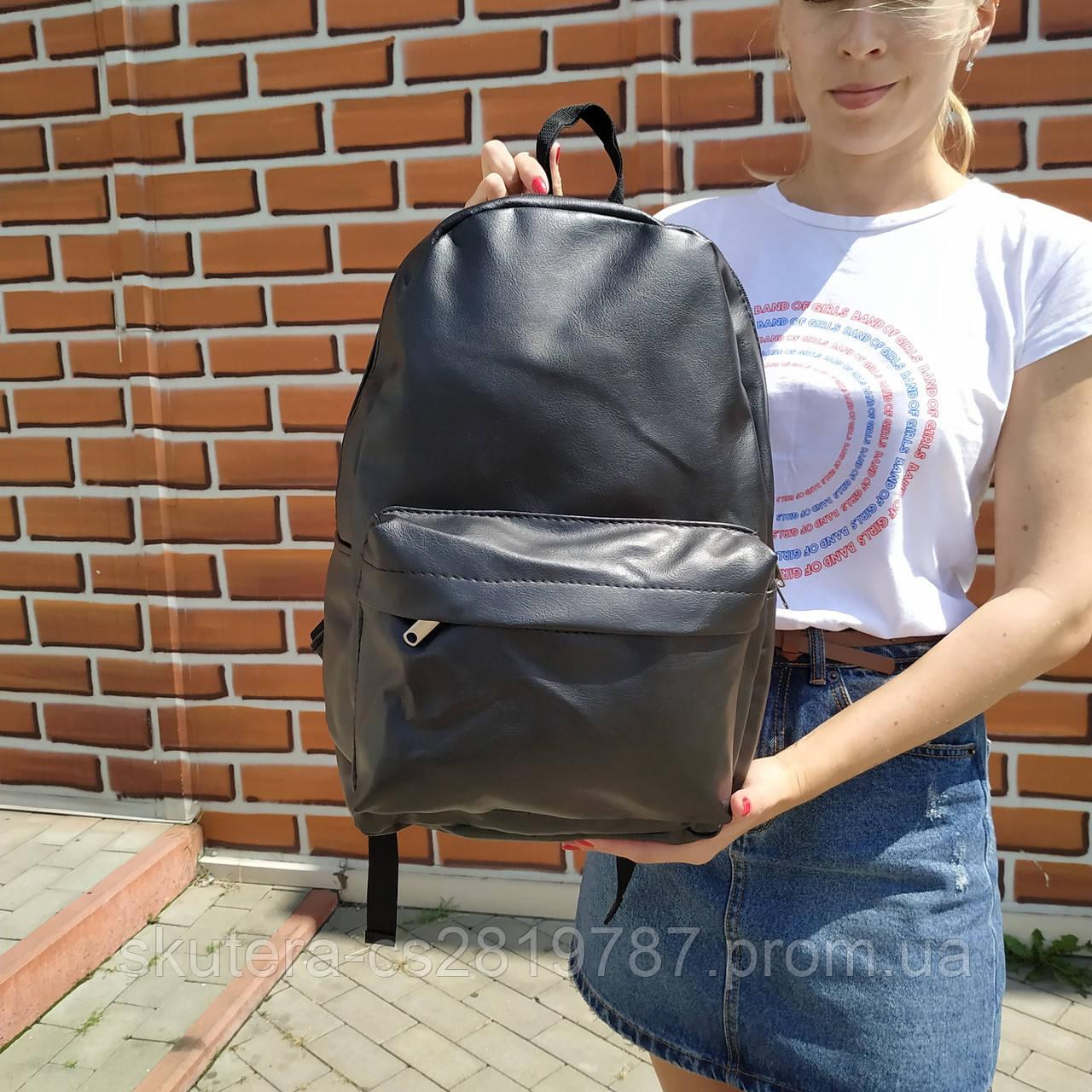 """Большой мужской рюкзак для ноутбука, путешествий, повседневный, городской """"Молио Black"""", фото 1"""