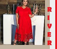 Шикарное женское платье большого размера декорировано вставками из изящного гипюра с 48 по 98