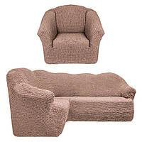 Чехол натяжной на угловой диван и 1 кресло без оборки MILANO капучино. Чехол полностью обтянет ваш диван!!!