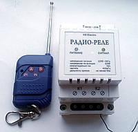 Радио реле РД-2, два независимых канала управления