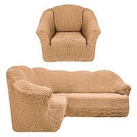 Чехол натяжной на угловой диван и 1 кресло без оборки  MILANO бежевый. Чехол полностью обтянет ваш диван!!!