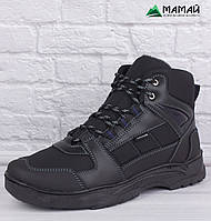 Ботинки мужские -20 °C