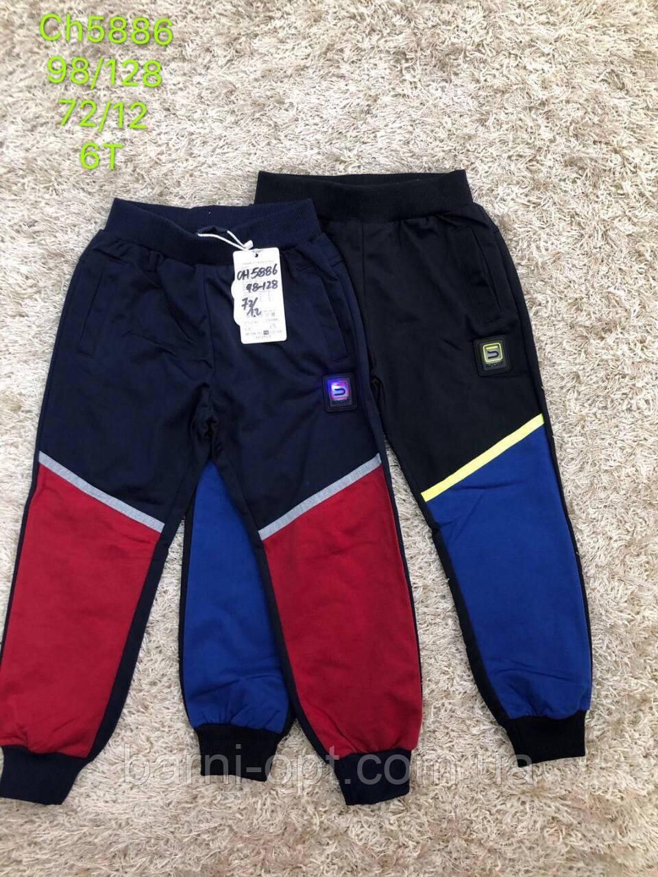 Спортивные брюки на мальчика оптом, S&D, 98-128 рр