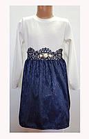 🌼Школьное платье комбинированное, удобное и красивое 6034