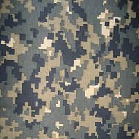 Ткань камуфляжная белорусская Грета полигон цифровой