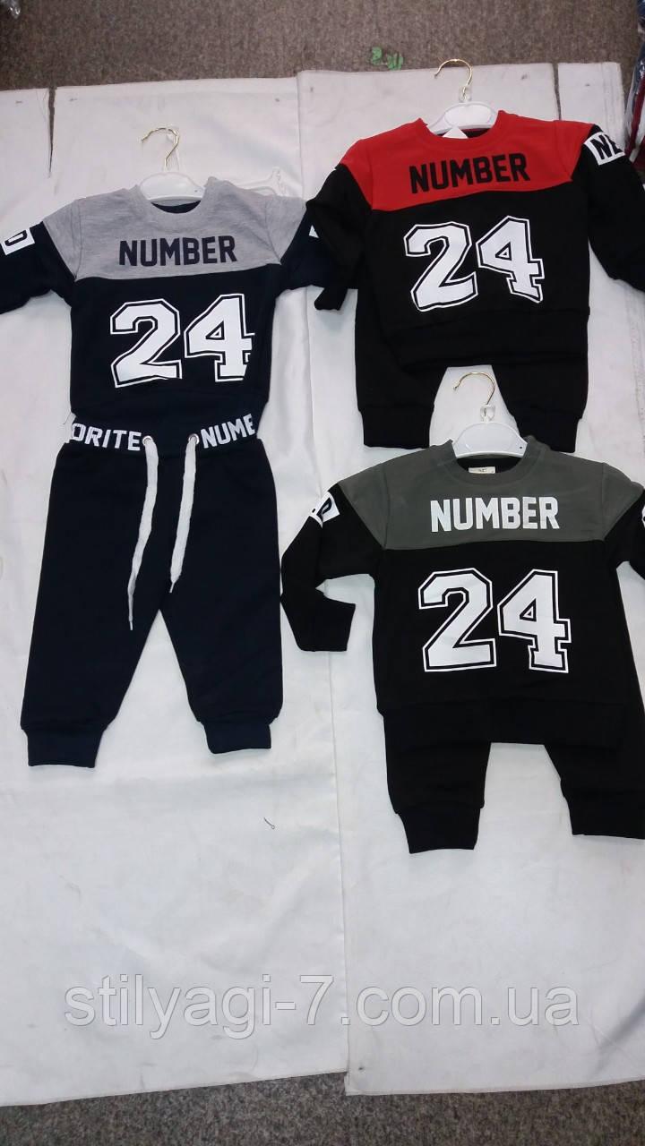 Спортивный костюм на мальчика на 1-3 лет серого, синего цвета оптом