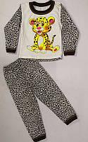 Пижама детская Лео начес