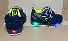 Кроссовки с разноцветными огоньками,24р. стелька 14,8 см, фото 3