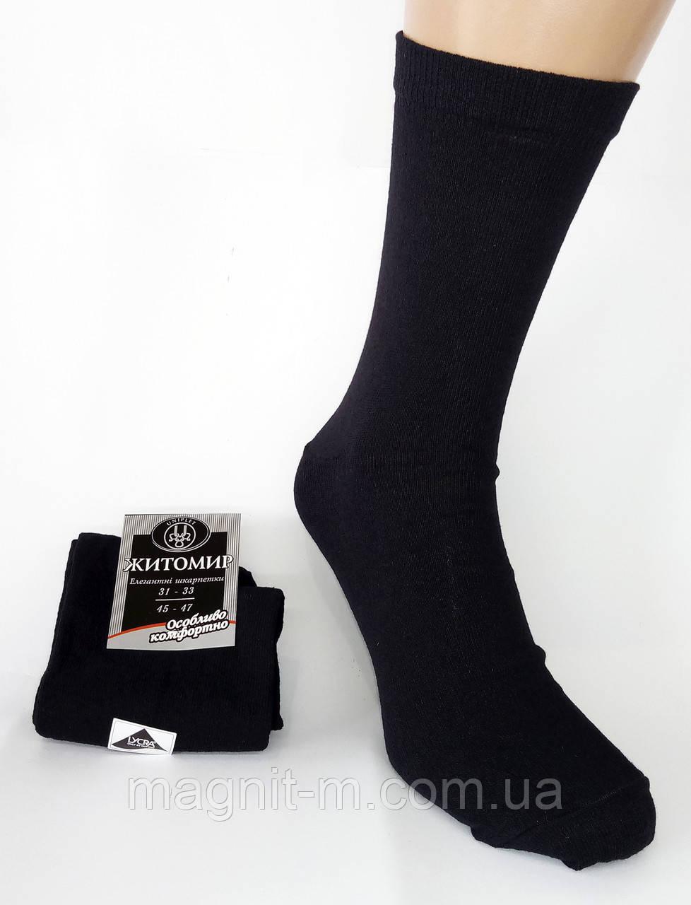 Мужские носки Житомир на большую ногу. Р-р 45-47. Однотонные. Черные.