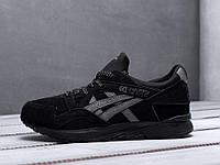 Стильные кроссовки Asics Gel Lyte 5 замшевые (Асикс Гель Лайт 5)