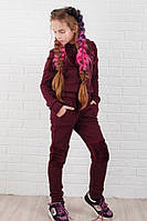 Тёплый детский спортивный костюм брюки штаны с карманами кофта батник на меху бордо