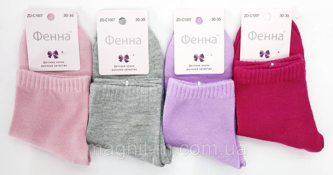 """Шкарпетки дитячі для дівчаток """"Фенна"""". Р-Р 20-25. Однотонні. №1007."""